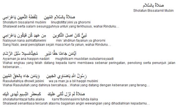 Lirik Lagu Sholatun Bissalamil Mubin Habib Syech Ilmu Yang